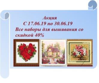 Рукодел Елена Гребенникова - Барнаул